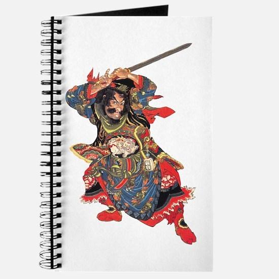Japanese Samurai Warrior Journal