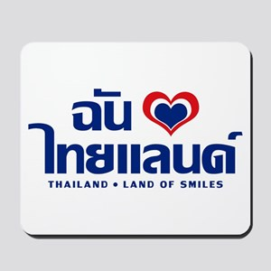 I Love (Heart) Thailand Mousepad