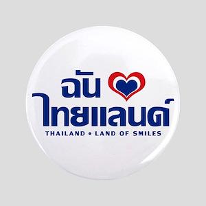 """I Love (Heart) Thailand 3.5"""" Button"""