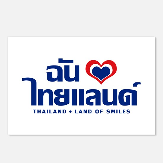 I Love (Heart) Thailand Postcards (Package of 8)