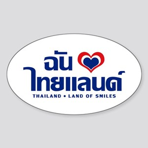I Love (Heart) Thailand Sticker (Oval)
