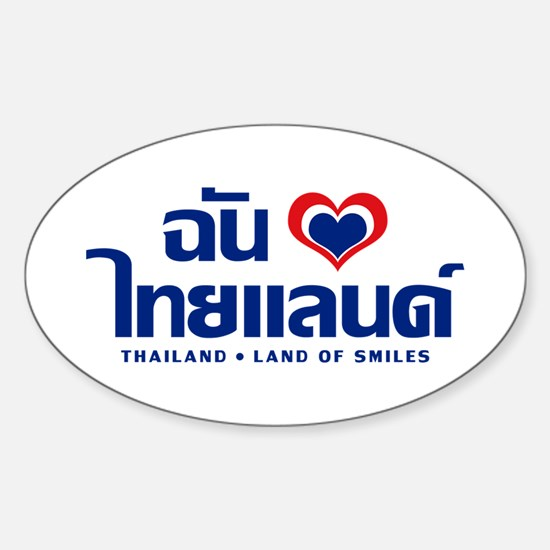 I Love (Heart) Thailand Sticker (Oval)