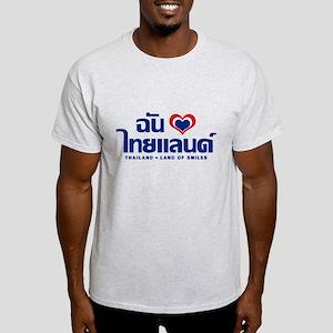 I Love (Heart) Thailand Light T-Shirt
