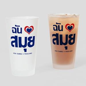I Love (Heart) Koh Samui, Thailand Drinking Glass