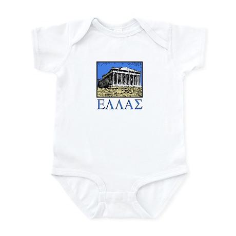 Greece - Acropolis Infant Bodysuit