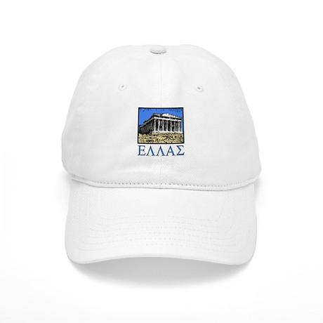 Greece - Acropolis Cap