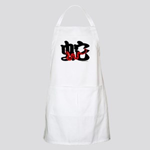 Red Chinese Snake BBQ Apron