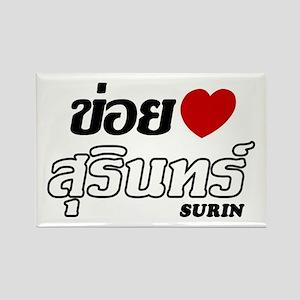 I Love (Heart) Surin, Thailand Rectangle Magnet