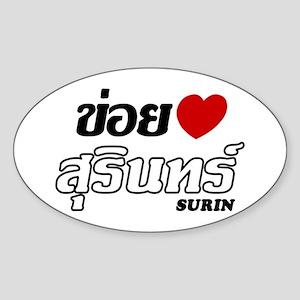 I Love (Heart) Surin, Thailand Sticker (Oval)