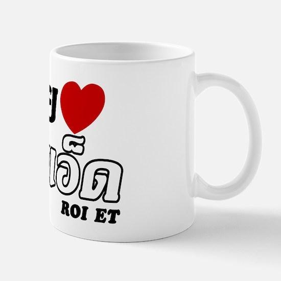 I Love (Heart) Roi Et, Thailand Mug