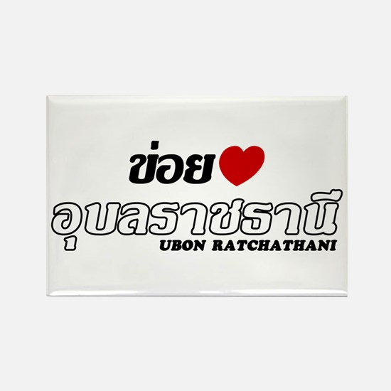 I Love (Heart) Ubon Ratchathani, Thailand Rectangl