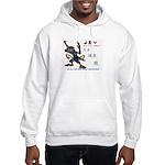Ninja Code Monkey Hooded Sweatshirt