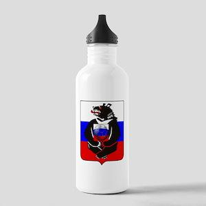 Russian Football Bear Stainless Water Bottle 1.0L