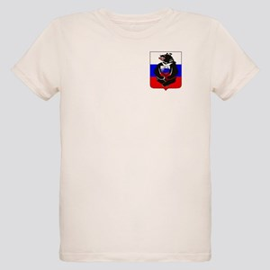 Russian Football Bear Organic Kids T-Shirt