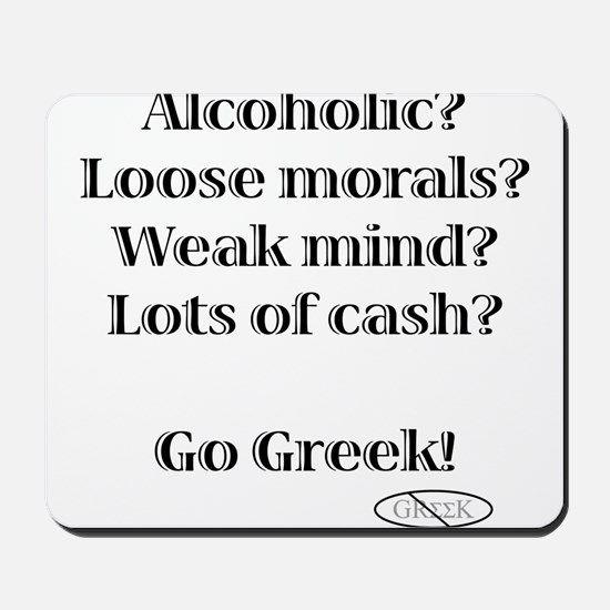 Go Greek! Mousepad