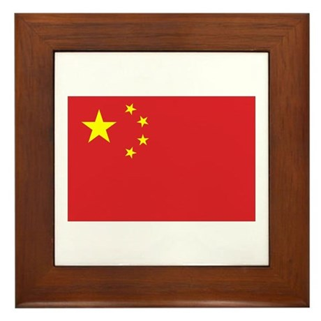 Chinese Flag Framed Tile