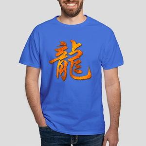 Chinese Zodiac Wood Dragon Sign Dark T-Shirt