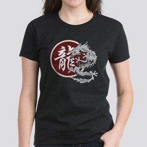 Chinese Zodiac Dragon Sign Women's Dark T-Shirt