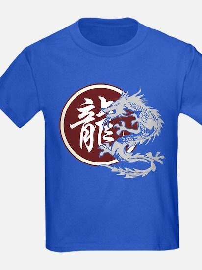 Chinese Zodiac Dragon Sign T