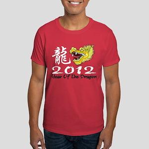 Chinese New Year Dragon 2012 Dark T-Shirt