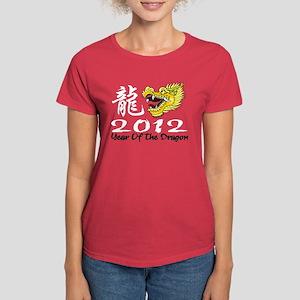 Chinese New Year Dragon 2012 Women's Dark T-Shirt