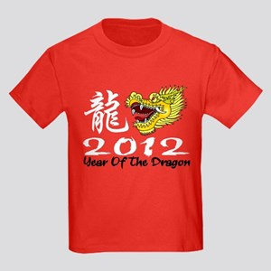 Chinese New Year Dragon 2012 Kids Dark T-Shirt