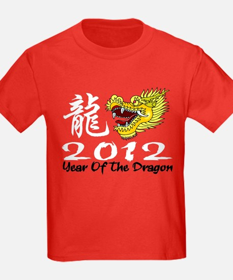 Chinese New Year Dragon 2012 T