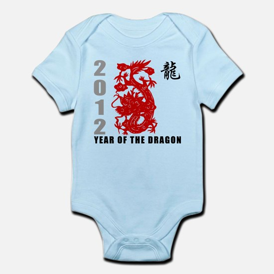 2012 Year of The Dragon Infant Bodysuit