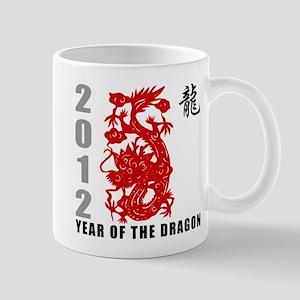 2012 Year of The Dragon Mug