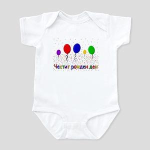 Bulgarian Birthday Infant Bodysuit
