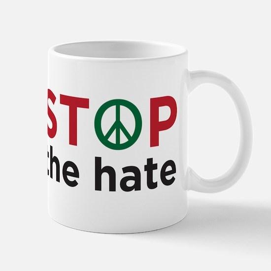 Cute Bigotry Mug