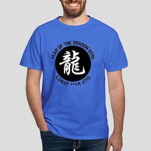 Chinese Lunar Year 4710 New Year 2012 Dark T-Shirt