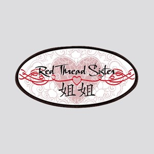 Red Thread Big Sister Patches