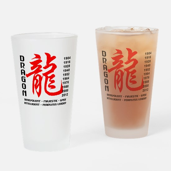 Year of The Dragon Characteristics Drinking Glass