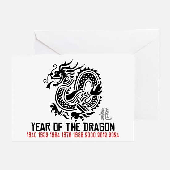 chinese new year of the dragon greeting card - Chinese New Year 1964