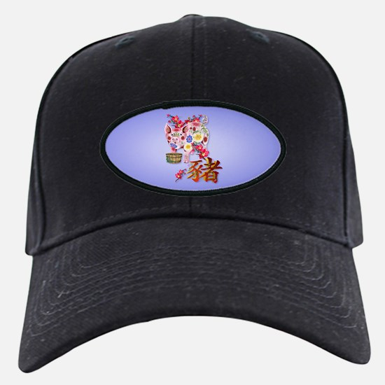 Year Of The Pig Baseball Hat
