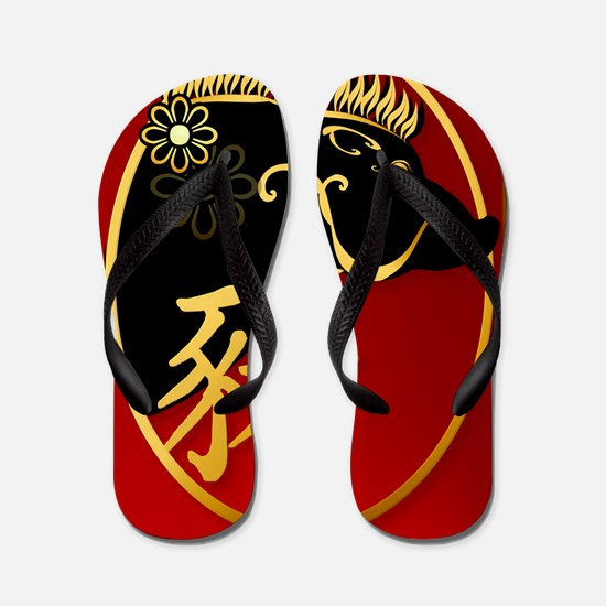 Year Of The Pig-Black Boar Flip Flops