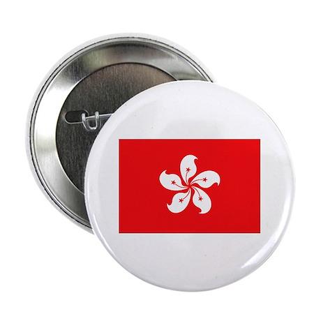 """Hong Kong Flag 2.25"""" Button (10 pack)"""