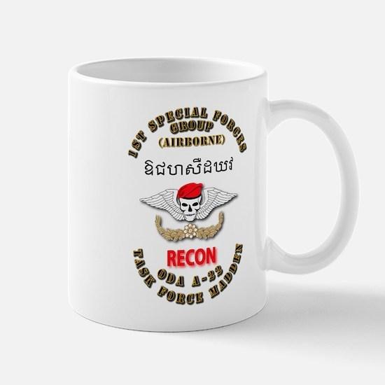 SOF - Det A22 - B Co - 1st SFG Mug