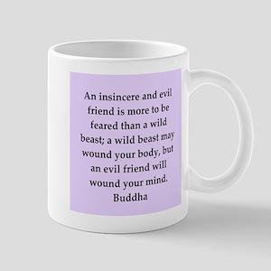 Buddha wisdom Mug