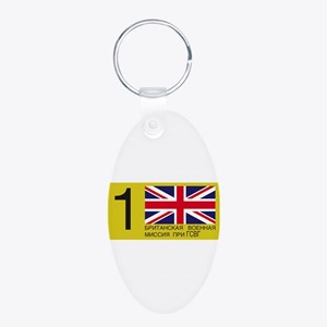 BRIXMIS License Plate Aluminum Oval Keychain