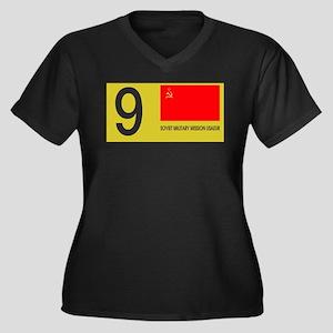 SOXMIS Women's Plus Size V-Neck Dark T-Shirt