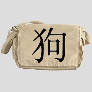 Character for Dog Messenger Bag