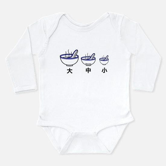 Congee Long Sleeve Infant Bodysuit