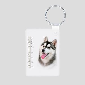 Siberian Husky Aluminum Photo Keychain