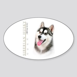 Siberian Husky Sticker (Oval)