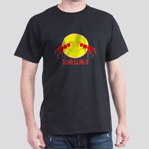 Red Ant Dark T-Shirt