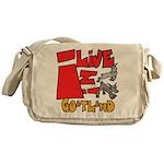 GoatLand Messenger Bag