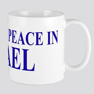 Pray for Israel Mug