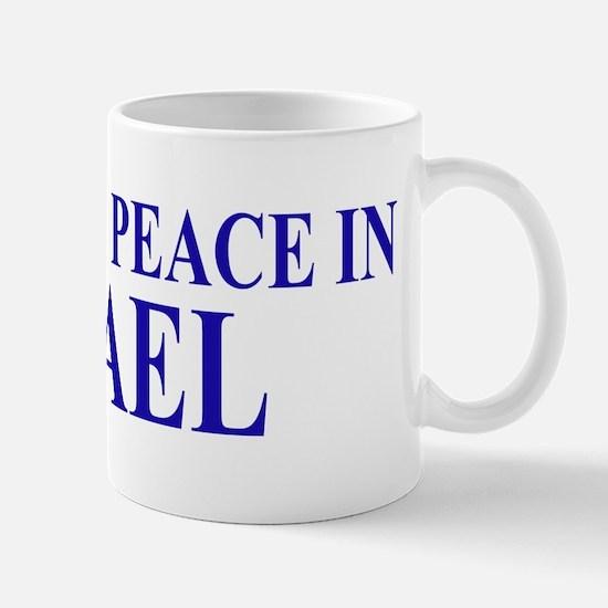 Pray for Israel Mug